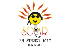 Solar Stereo 107.7 FM - Cimitarra