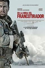 EN LA MIRA DEL FRANCOTIRADOR - THE WALL