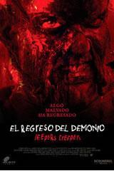 EL REGRESO DEL DEMONIO - El regreso del demonio