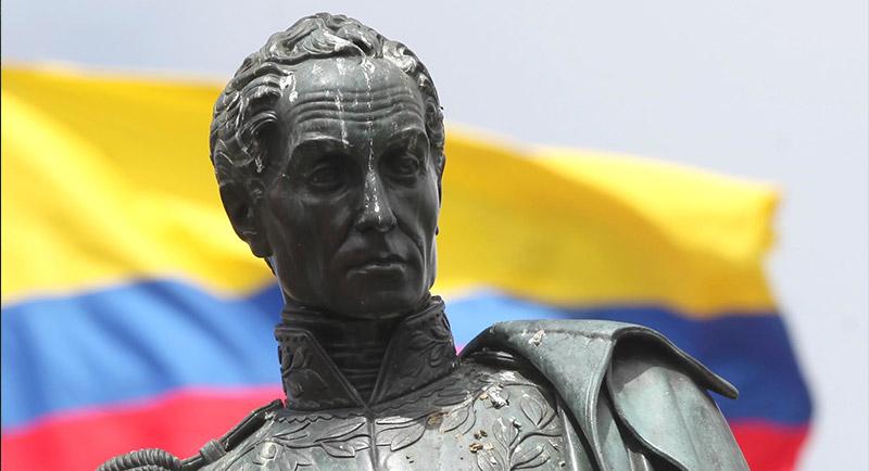 Simón Bolivar Palacios