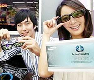 Desarrollan gafas graduales para ver 3D