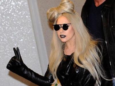 Lady Gaga. Foto: EFE