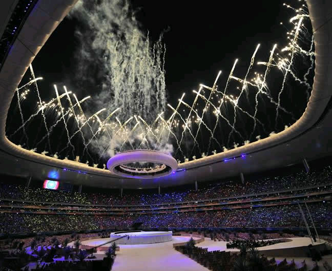 Bogotá busca la sede de los Juegos Panamericanos 2019