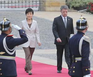 El proceso de paz recibe el apoyo de Corea del Sur