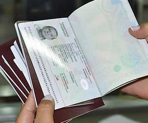 Colombianos ya pueden tramitar el pasaporte eléctronico