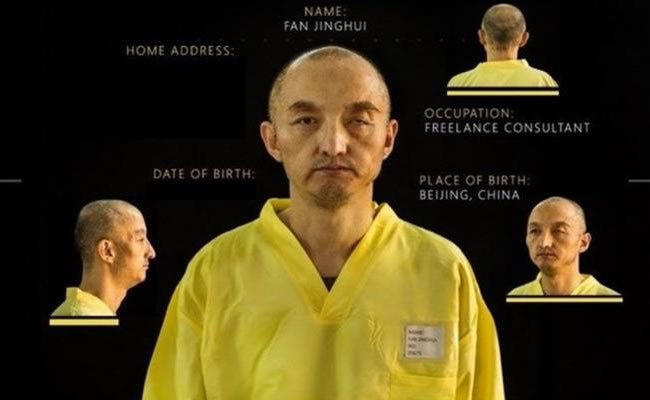 """El Gobierno de Pekín confirmó el """"cruel asesinato"""" de Fan Jinghui. Foto: Youtube"""