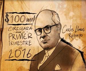 Banco de la República confirmó que el 31 marzo saldrá billete de 100 mil