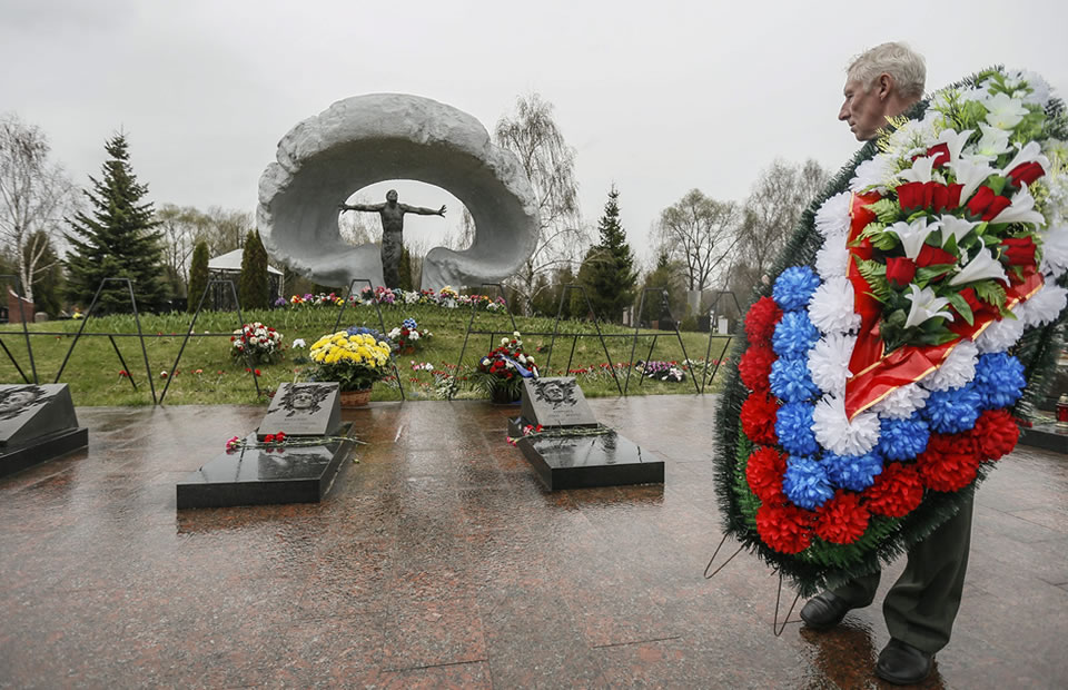 Chernóbil: Ucrania conmemora los 30 años del accidente nuclear