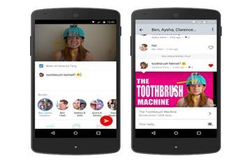 YouTube tendrá chat en su app móvil