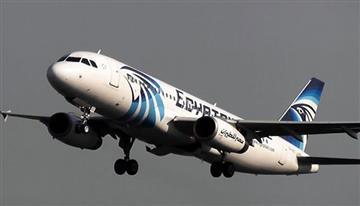 EgyptAir:Confirman el hallazgo de una de las cajas negras