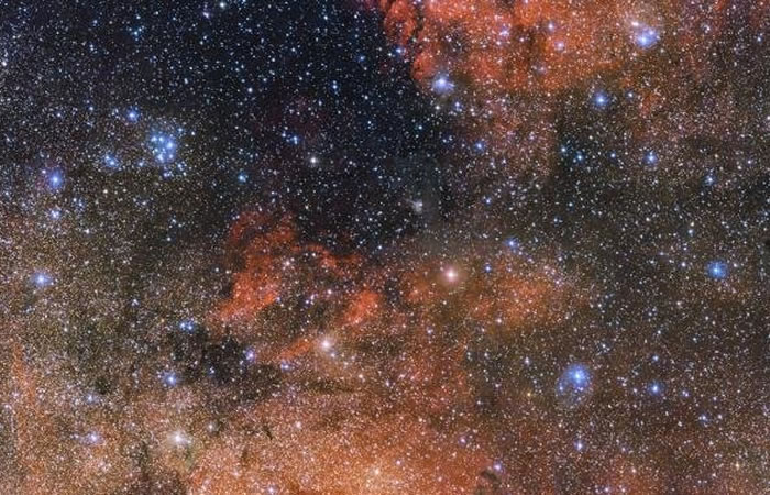 Capturan imagen del laboratorio cósmico de Sagitario