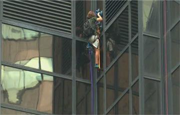 Hombre trepa la Torre Trump en Nueva York