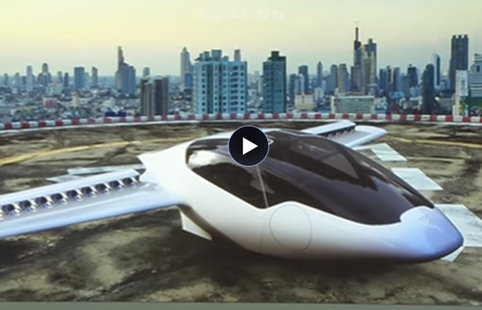 Coche volador VTOL Jet. Foto: Youtube