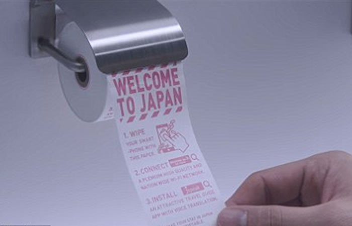 Japón prueba papel higiénico para celulares