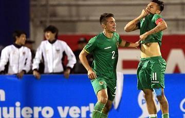 Sudamericano Sub 20: Bolivia golpea fuertemente a Perú