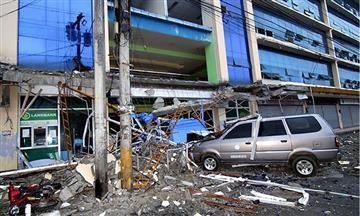 Terremoto en Filipinas dejó por lo menos cuatro muertos y decenas de heridos