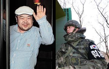 Detienen a la segunda implicada del asesinato del hermano de Kim Jong-un
