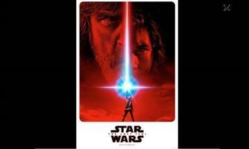 """""""Star Wars: The Last Jedi"""" revela su primer tráiler"""