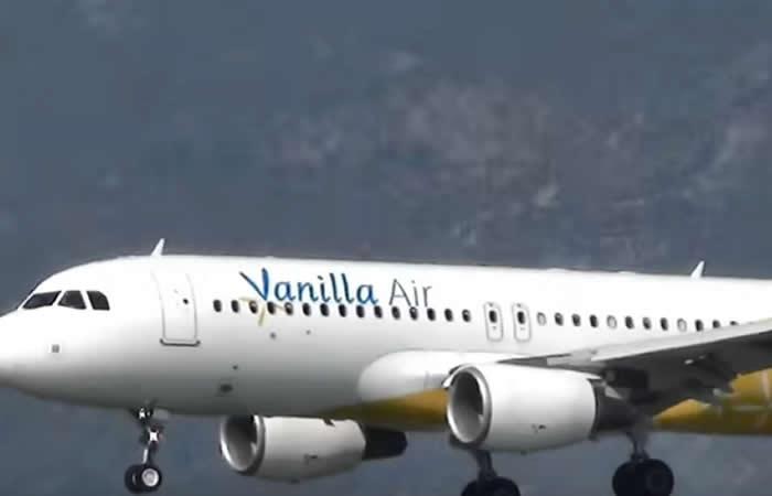 Japón: Aerolínea obligó a un discapacitado a arrastrarse para subir a un avión