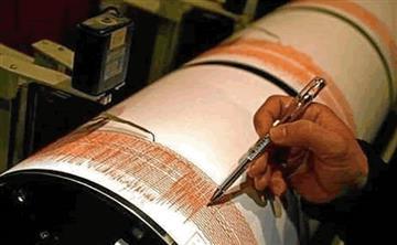 Corea del Norte, sacudida por fuerte sismo de 5,6