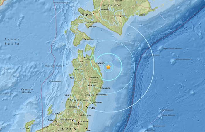 Sismo en Japón de 5,9 de magnitud