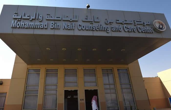 Fotos: Así rehabilitan a los yihadistas prisioneros en Arabia Saudita