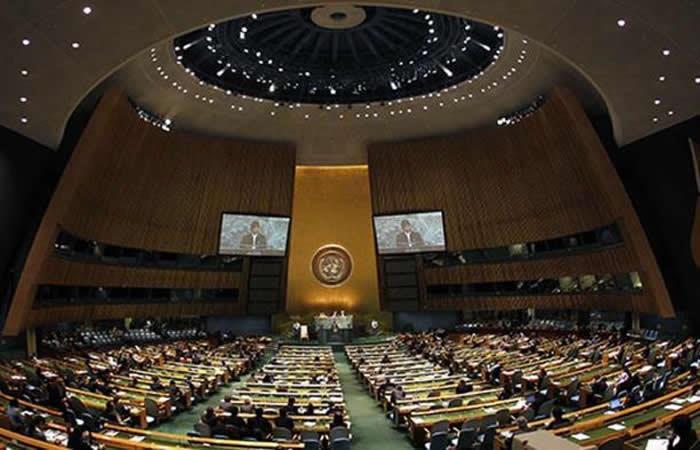 ONU condena la decisión de EE.UU. sobre Jerusalén