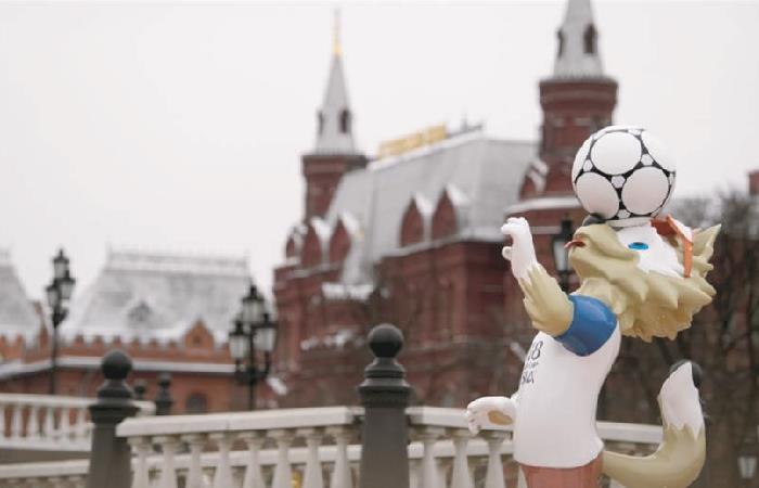 Medio planeta con los ojos puestos en Rusia 2018
