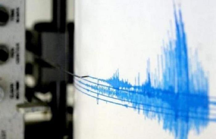 Un fuerte temblor sacude la ciudad de Medellín