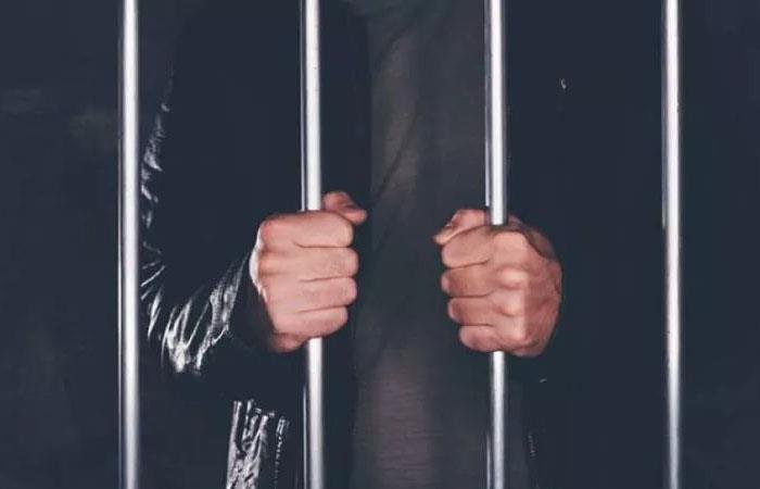 Colombia es una casa por cárcel