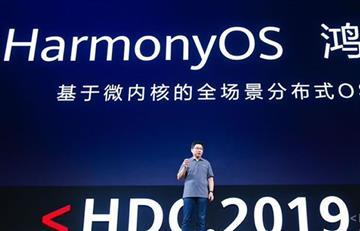 Estas son las características del nuevo sistema operativo de Huawei
