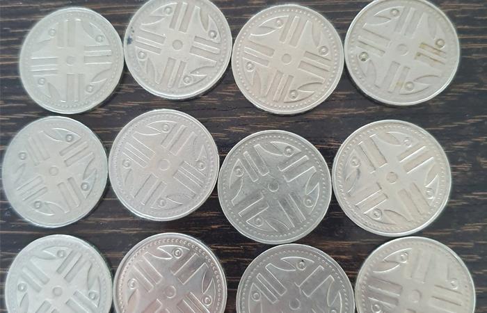 Moneda 200 pesos coleccionable