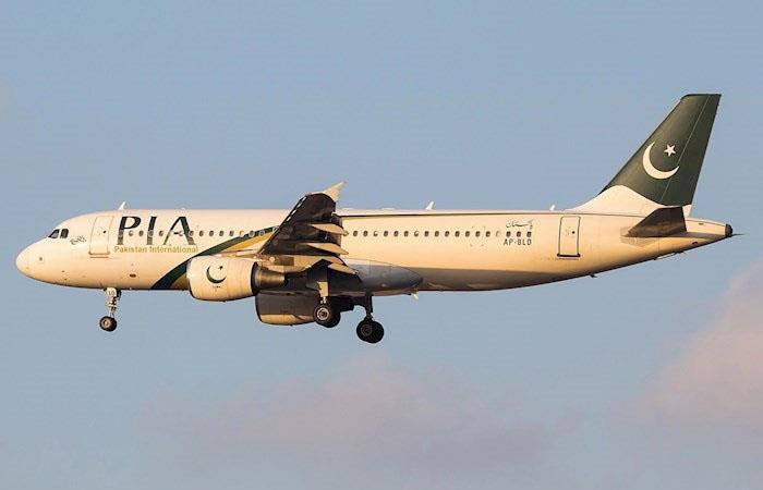 El avión era un Airbus A-320 de la nacional Pakistan International Airlines. (). Foto: EFE