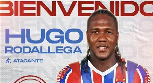 Hugo Rodallega es nuevo jugador de Bahía de Brasil