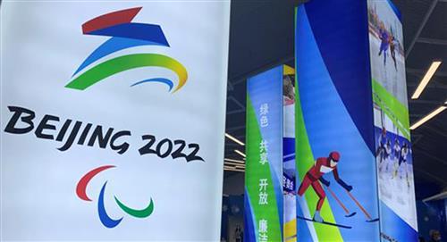 Juegos de Invierno de Pekín 2022: La llama olímpica se encenderá sin público